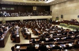 El pleno de la Knesset